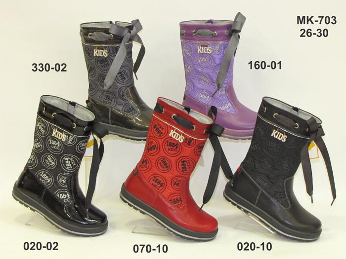 Обувь рикер мужская зимняя купить в