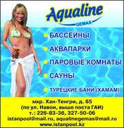 строительство бассейнов.Продажа оборудования AQUALINE GEMAS