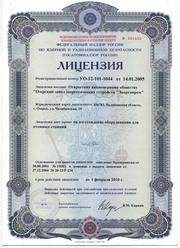 БИН присвоение БИН ТОО АО юридическим лицам Алматы РК