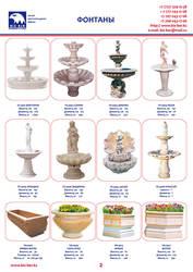 ТОО «Biz-Ber» www.biz-ber.kz Производство-продажа МАФ: фонтаны,  вазоны