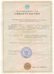 Учетная регистрация филиалов и представительств Алматы РК