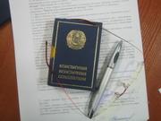Правовая экспертиза документа