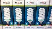 энергосберегающие  лампы  в Алматы
