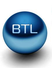 BTL,  проведение промо-акций