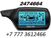 БРЕЛОКИ НА STARLINE A8, A9, B9, A91, B92, Разблокировка и ремонт автосигнализаций  т.87773612466