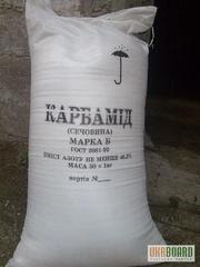 Производство и доставка Карбамида в Алматы ХимПромУниверсал