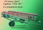 КУН-0, 8 со сменными орудиями (погрузчик)
