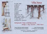Сеть салонов штор и декора «Villa Nova»  Совершенство в каждой детали