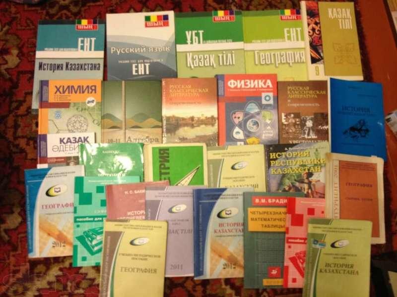 Учебник по казахскому языку за 8 класс 2018 года