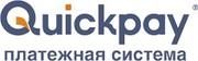 Система для приема платежей Quickpay Казахстана