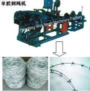 станок для производства колючей проволоки  в городе Урумчи Китай