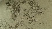 ПГС - Песчано глинистая смесь,  доставка ЗиЛ с/х,  6 т по  Алматы и обл.