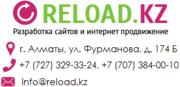 Разработка Landing Page,  корпоративных сайтов,  сайт-визиток.