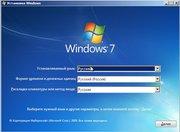 Установка ОС Windows с сохранением данных