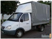 Отправка грузов из Алматы