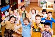 Детский сад Алтыным