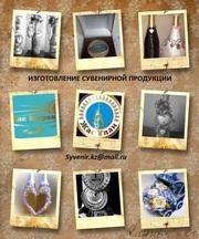 Изготовление сувениров и праздничных бутылок