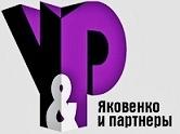 Защита при отношениях со страховыми компаниями Алматы