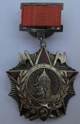 Орден А Невского