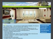 Создание качественных сайтов с Нуля!