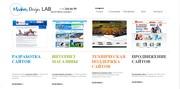 Услуги создания и разработки сайтов