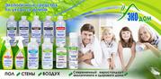 Экологические полезные гипоаллергенные моющие средства с пробиотиками.