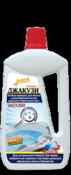 Джакузи средство для джакузи производство Израиль в Алматы