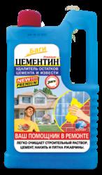Цементин для удаления цемента строительного раствора в Алматы