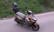 скутер Yamaha 2012 года