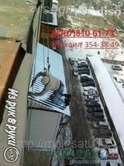 Монтируем балконную кровлю 87078106173