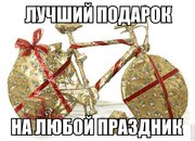 Велосипеды в Алматы!