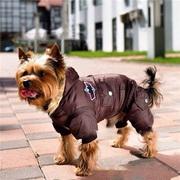Большой выбор одежды для собак