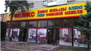 Световые объемные знаки в Алматы