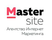 Семинары,  тренинги,  мастер классы по Интернет Маркетингу