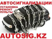 Брелок (пульт) для автосигнализации тел 87773612466