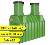 Распродажа склада! Септик Танк для дома/дачи за 229 000 тенге