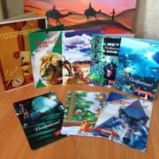 Продам 3D - открытки