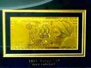 Продается банкнота с золотым напылением