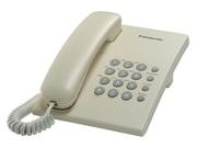 новый кнопочный телефон Panasonic KX-TS2350RU