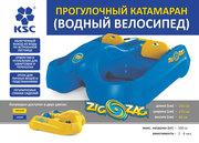 Катамаран водный велосипед Zig Zag