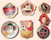Продаю значки  СССР