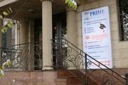 Центр интеллектуального развития «PRIME»