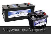 Аккумуляторы Autopower 60 Ah  в Алматы