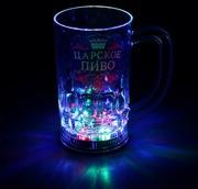 Кружка для пива световая Царское пиво 46446