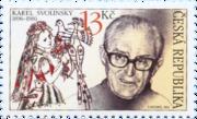Предлагаю обмен почтовых марок Чехии на марки Казахстана