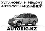 Автосигнализация /алматы/отключение/выезд/ремонт. т.87773612466