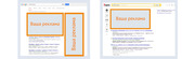 Настройка и сопровождение рекламы в google и яндекс от 55000 тенге