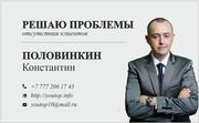 Самая доступная реклама в Казахстане