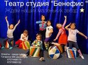 Театр-студия