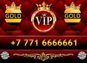 Красивый VIP номер Билайн платиновый